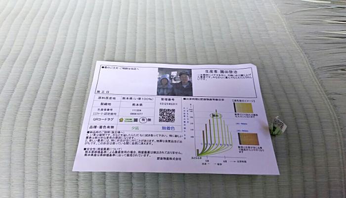 農林水産大臣賞受賞の早川猛さん