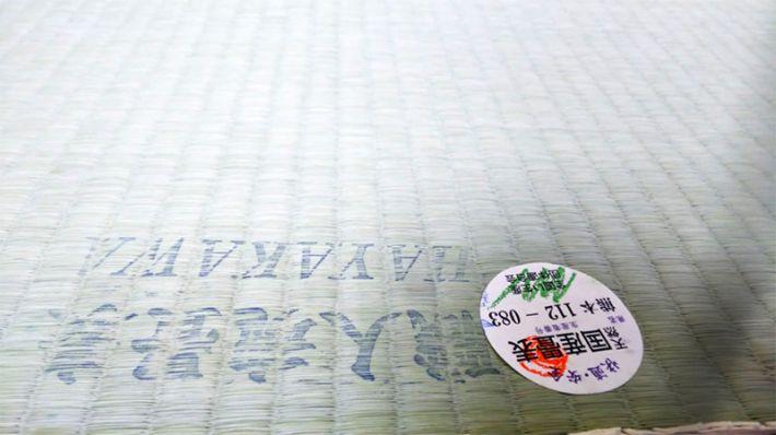 江東区畳屋の工事例